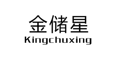 金储星(Kingchuxing)