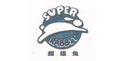 超级兔(Super Rabbit)