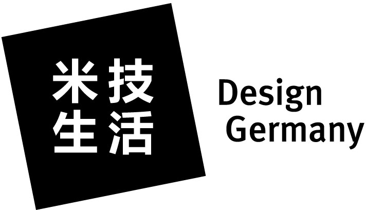 米技生活(Design Germany)