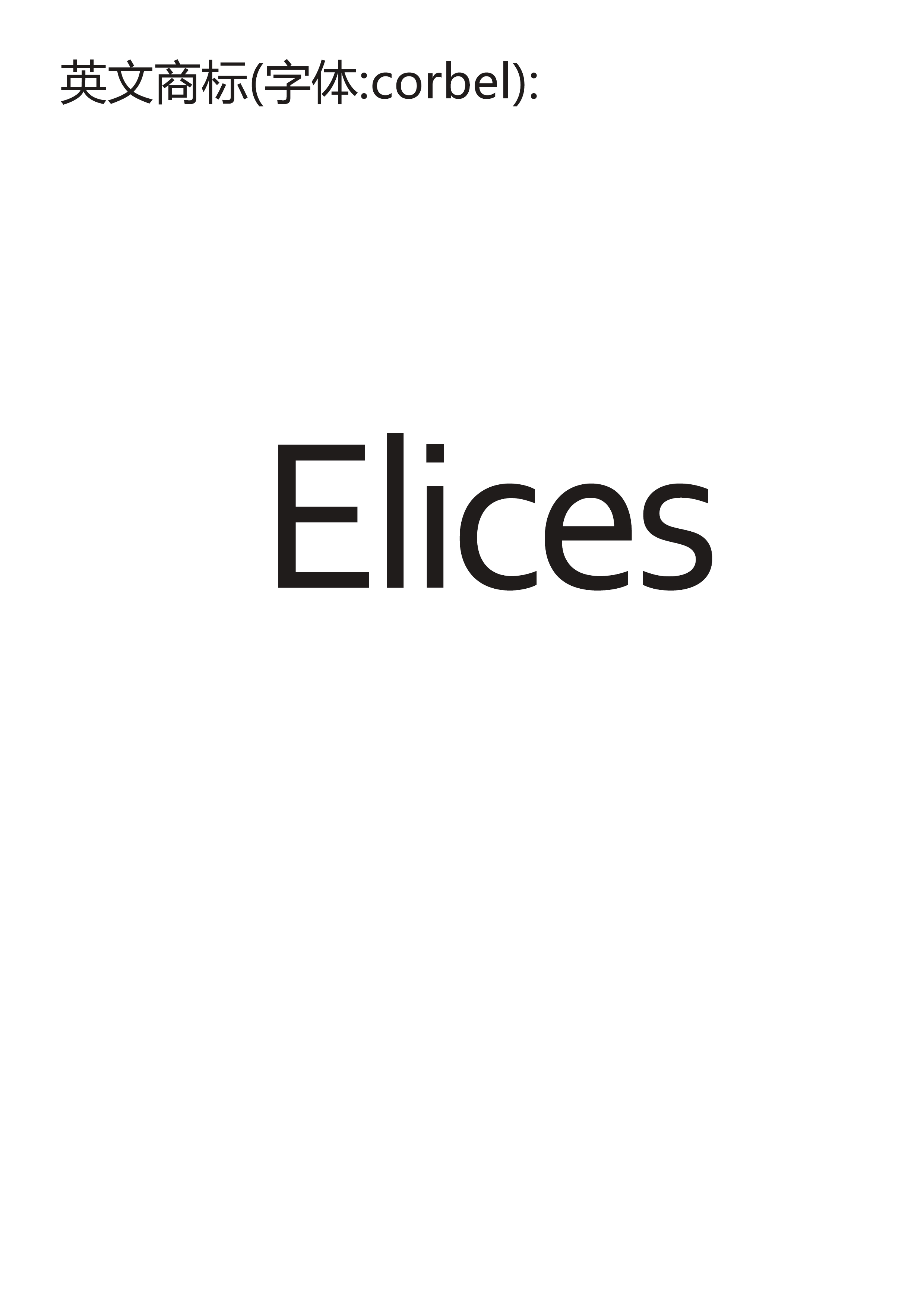 Elices