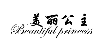美丽公主(Beautiful princess )