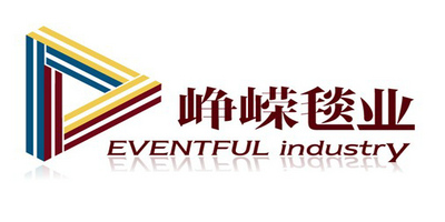峥嵘毯业(EVENTFUL industry)