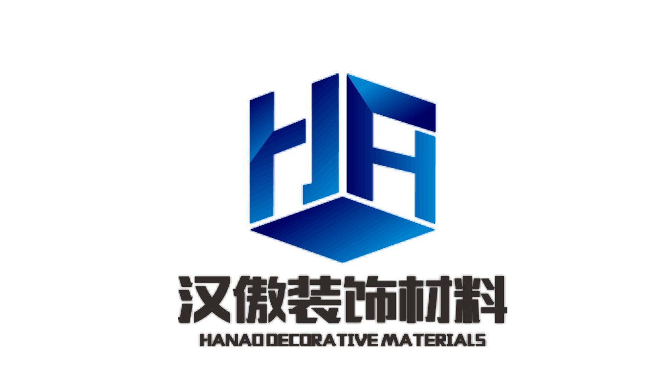 汉傲装饰材料(HANAO DECORATIVE MATERIALS)