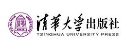 清华大学出版社(TSINGHUA UNIVERSITY PRESS)