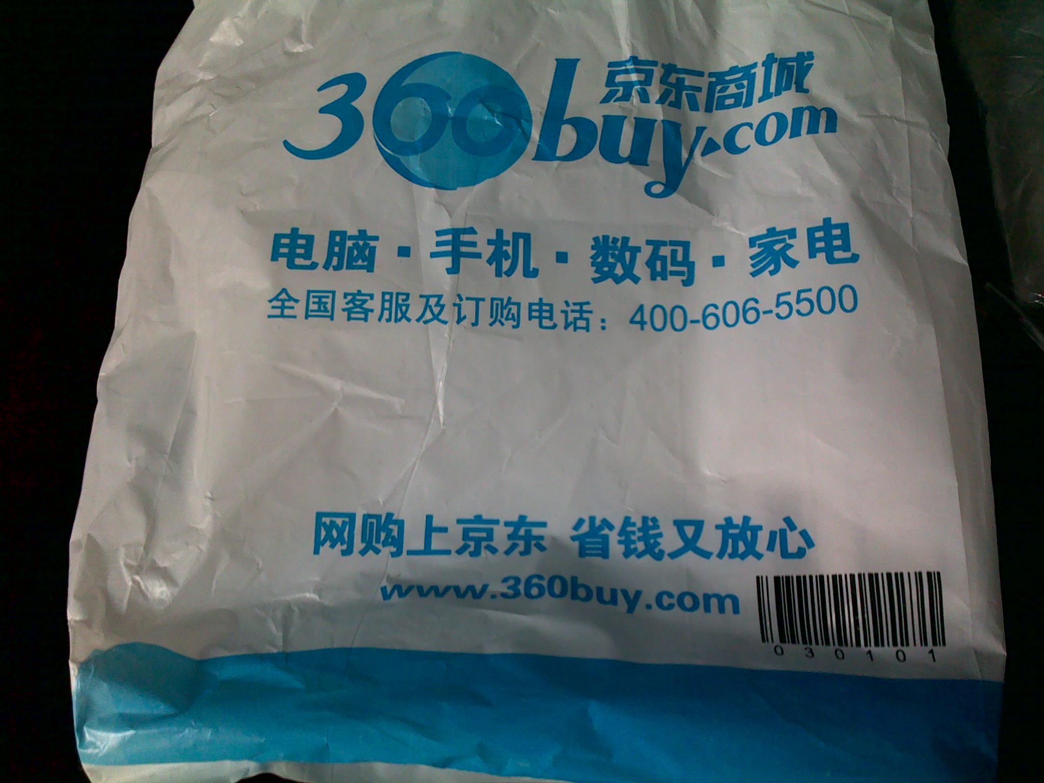 big purses 00229186 wholesale