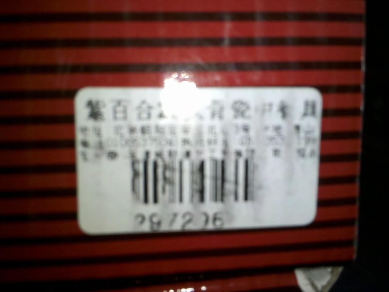 nike bowerman running shoes 00218237 wholesale