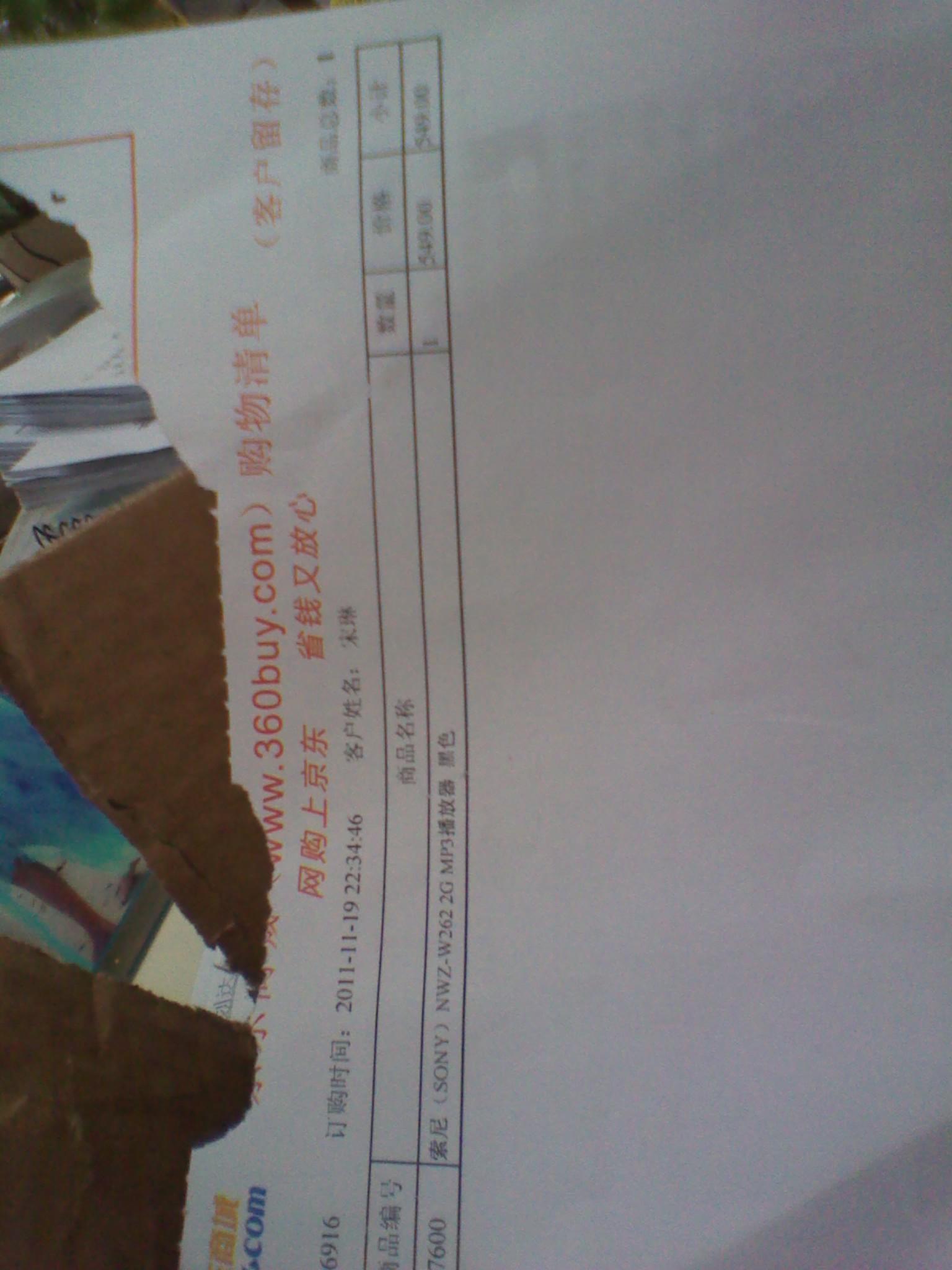 jordan 6 white sport blue 00214067 cheapest