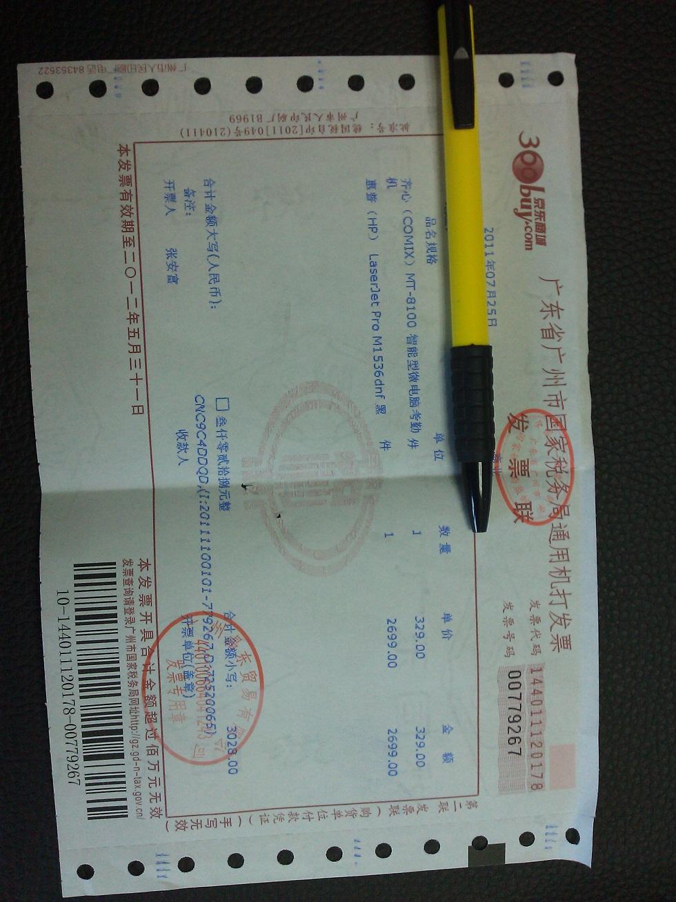 wholesale purses 00928352 wholesale