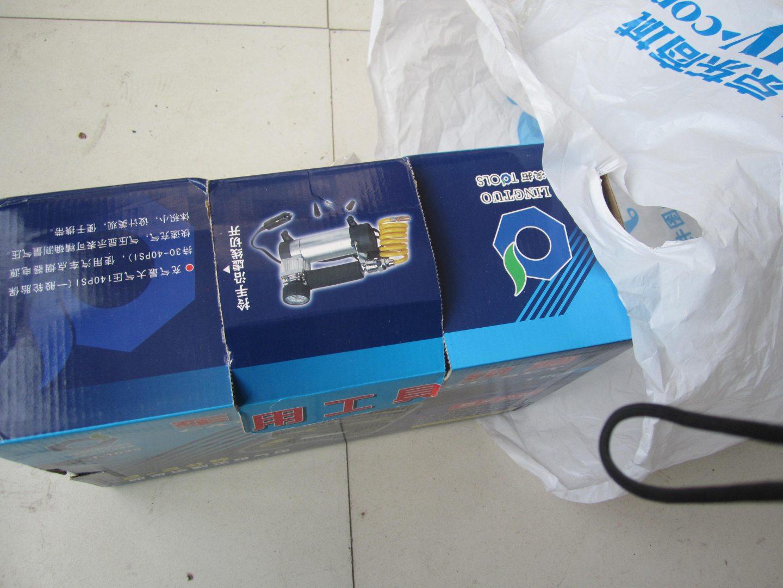 online shopping brands nz 00291150 onlineshop