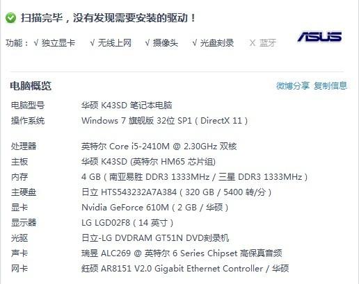 wholesale nike china factory 00253594 fake