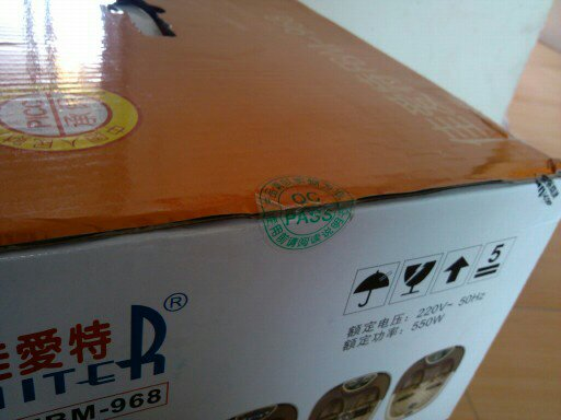 merrell shoes free shipping australia 00285306 onlinestore