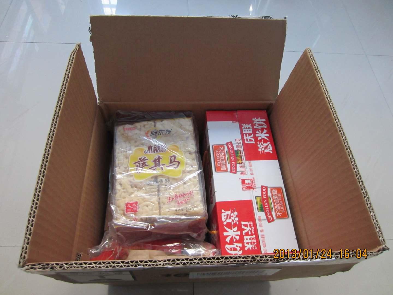 asics gel pulse 3 mens running shoes 00274179 wholesale