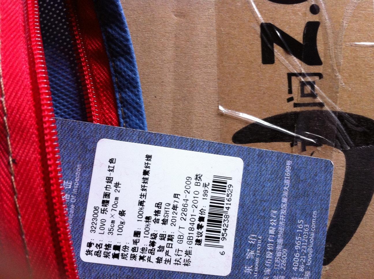 usa soccer jerseys wholesale 00273025 men