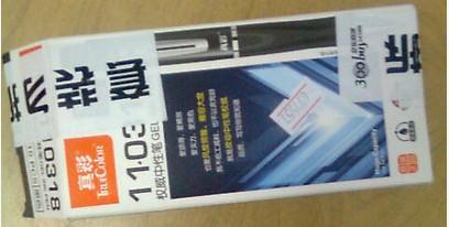 asics gel nimbus 15 lite 00297013 store