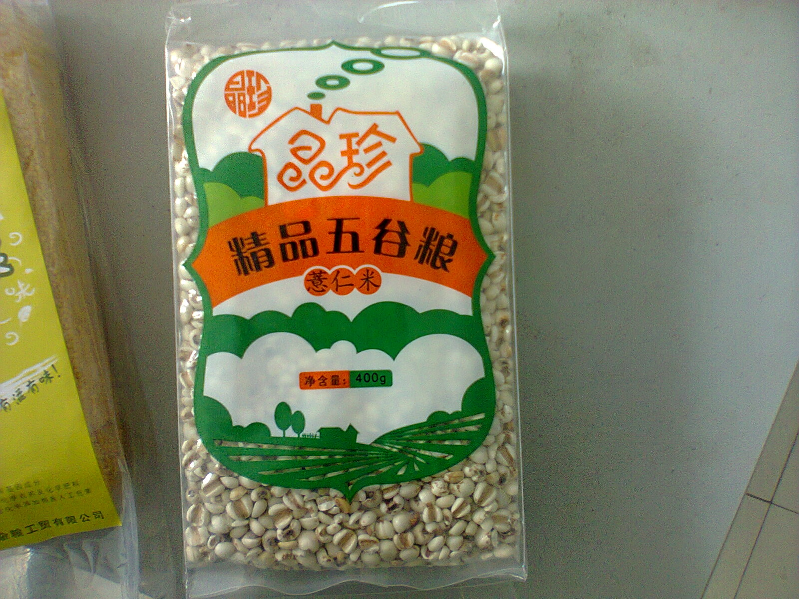 onitsuka tiger ultimate 81 moss green 00295211 sale
