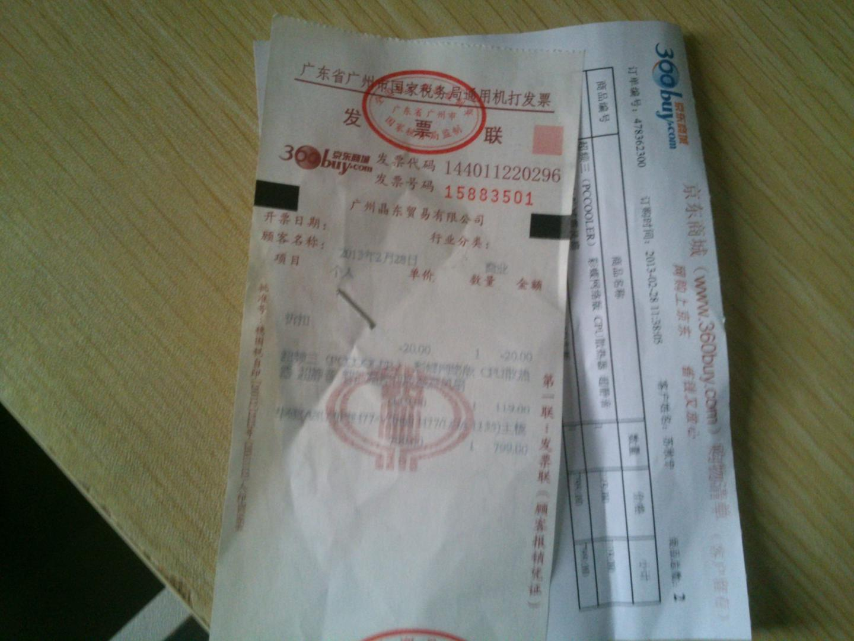 sale off 2012 00240433 cheaponsale