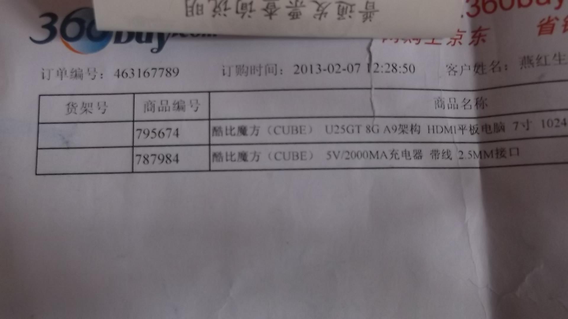 cheap nike shocks for girls 00218918 forsale