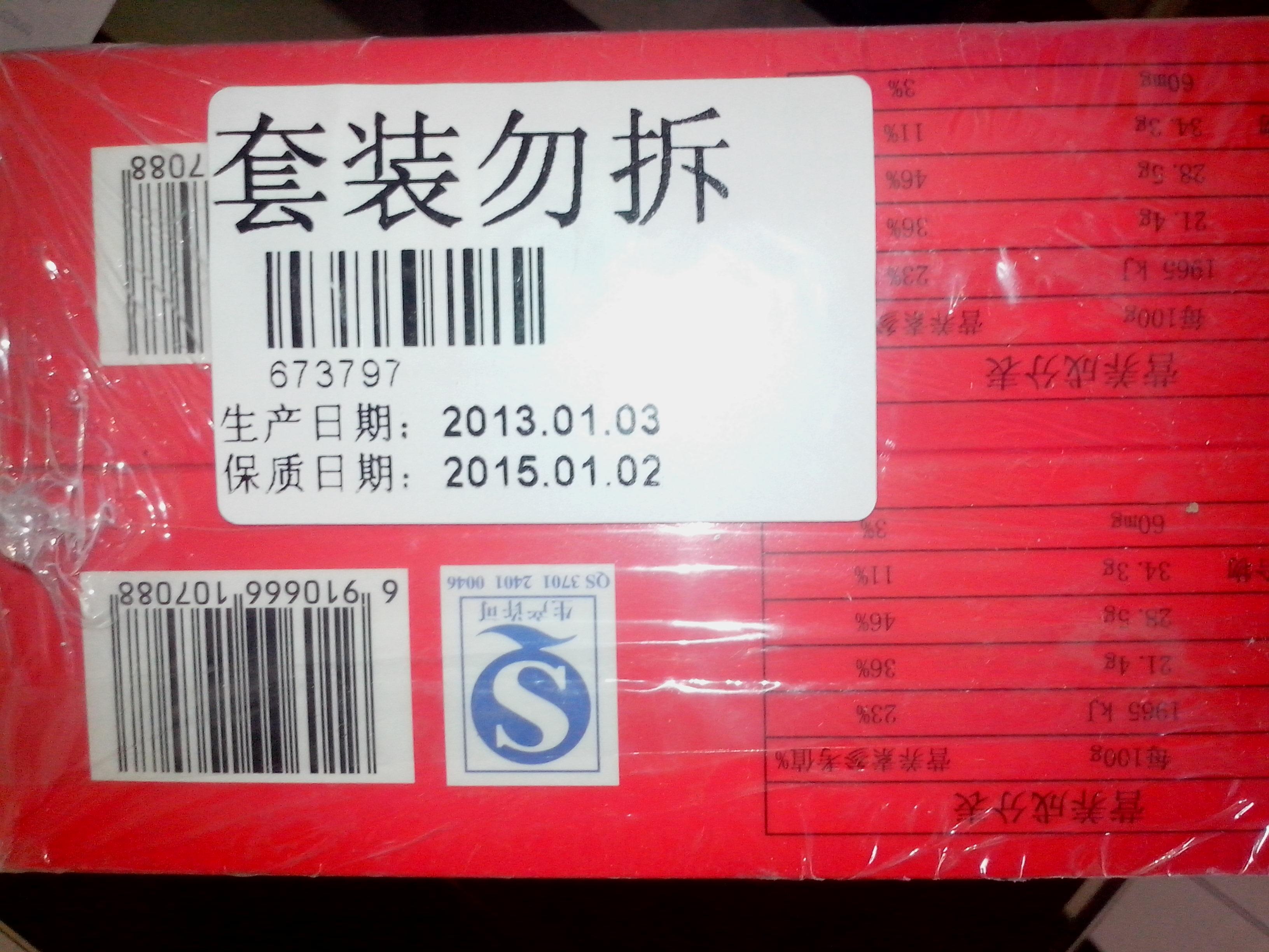 nike foamposite yeezy release 00299348 onsale