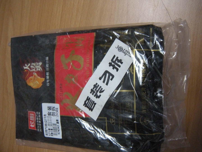 nike shop online 00218237 wholesale