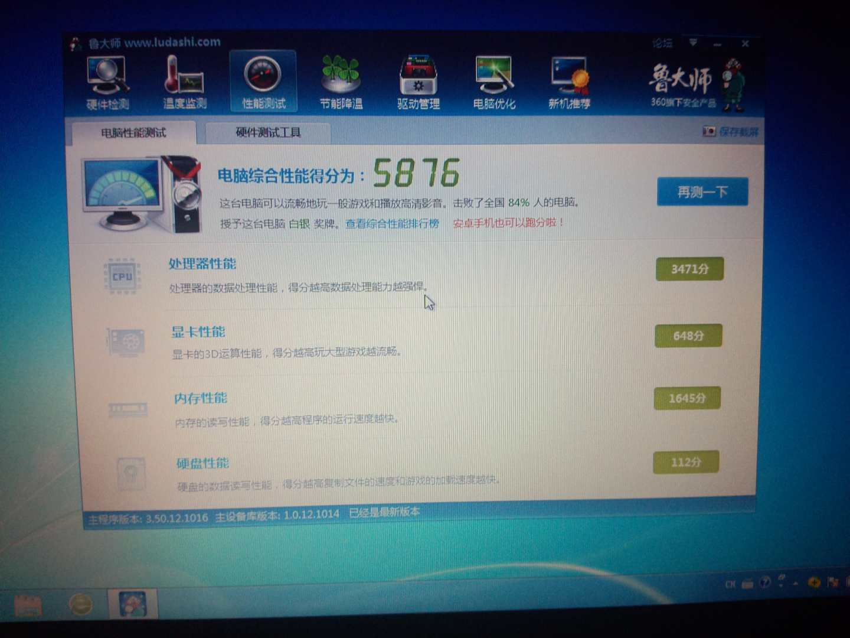 asics gel noosa tri 9 mens running shoes 00299686 cheaponsale
