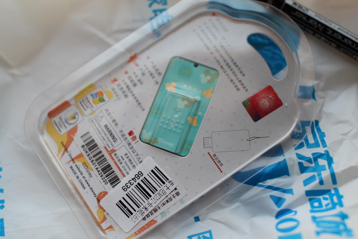 nike world headquarters phone number 00222769 wholesale