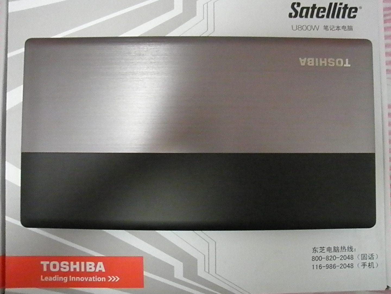 buy asics netburners online 00255731 wholesale