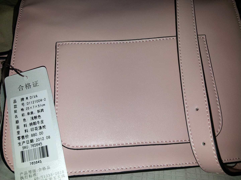 women boots 00242706 cheapest