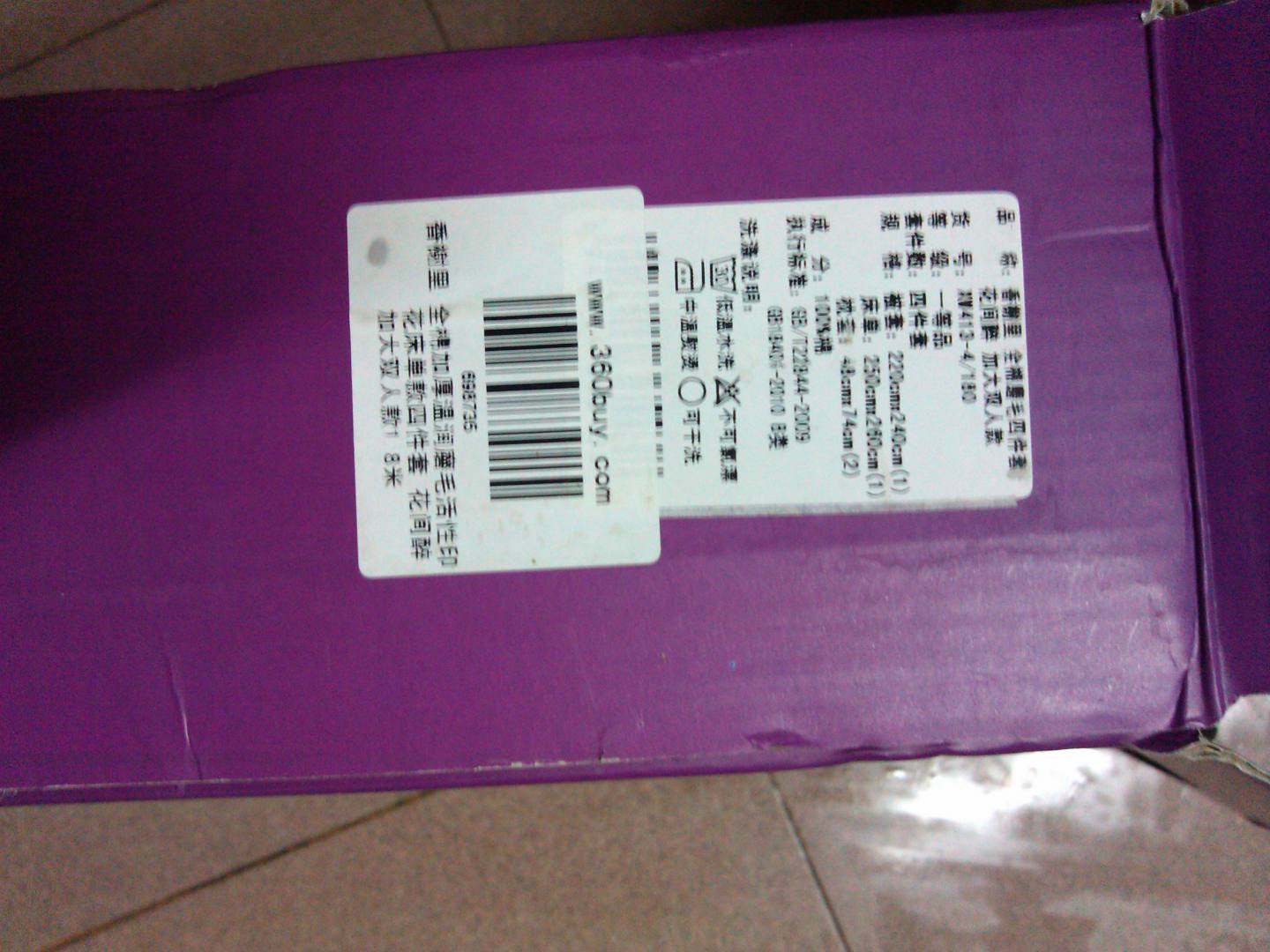 jordan shoes price in philippines 00243771 onsale