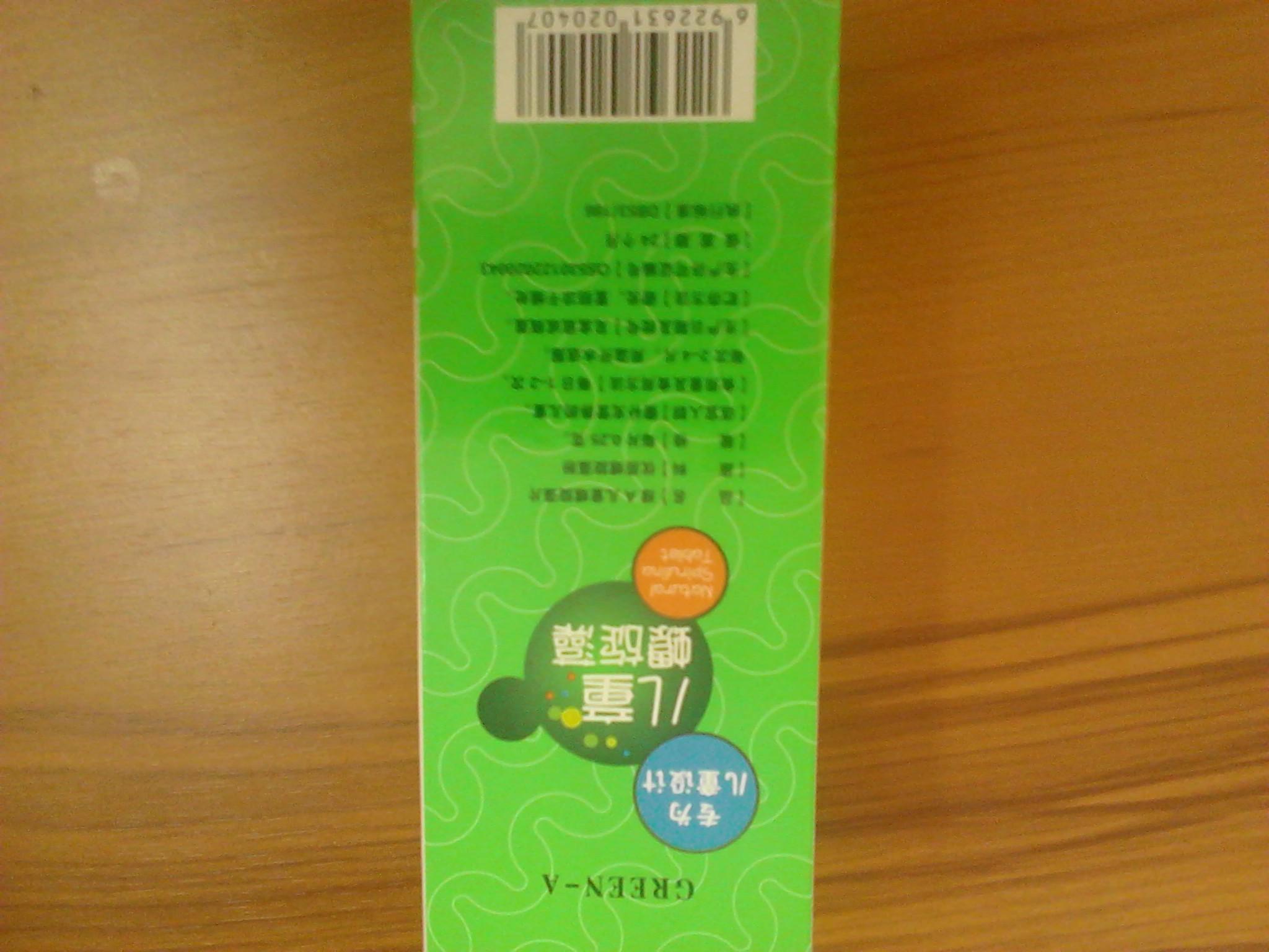 balenciaga bag outlet 00288249 cheap