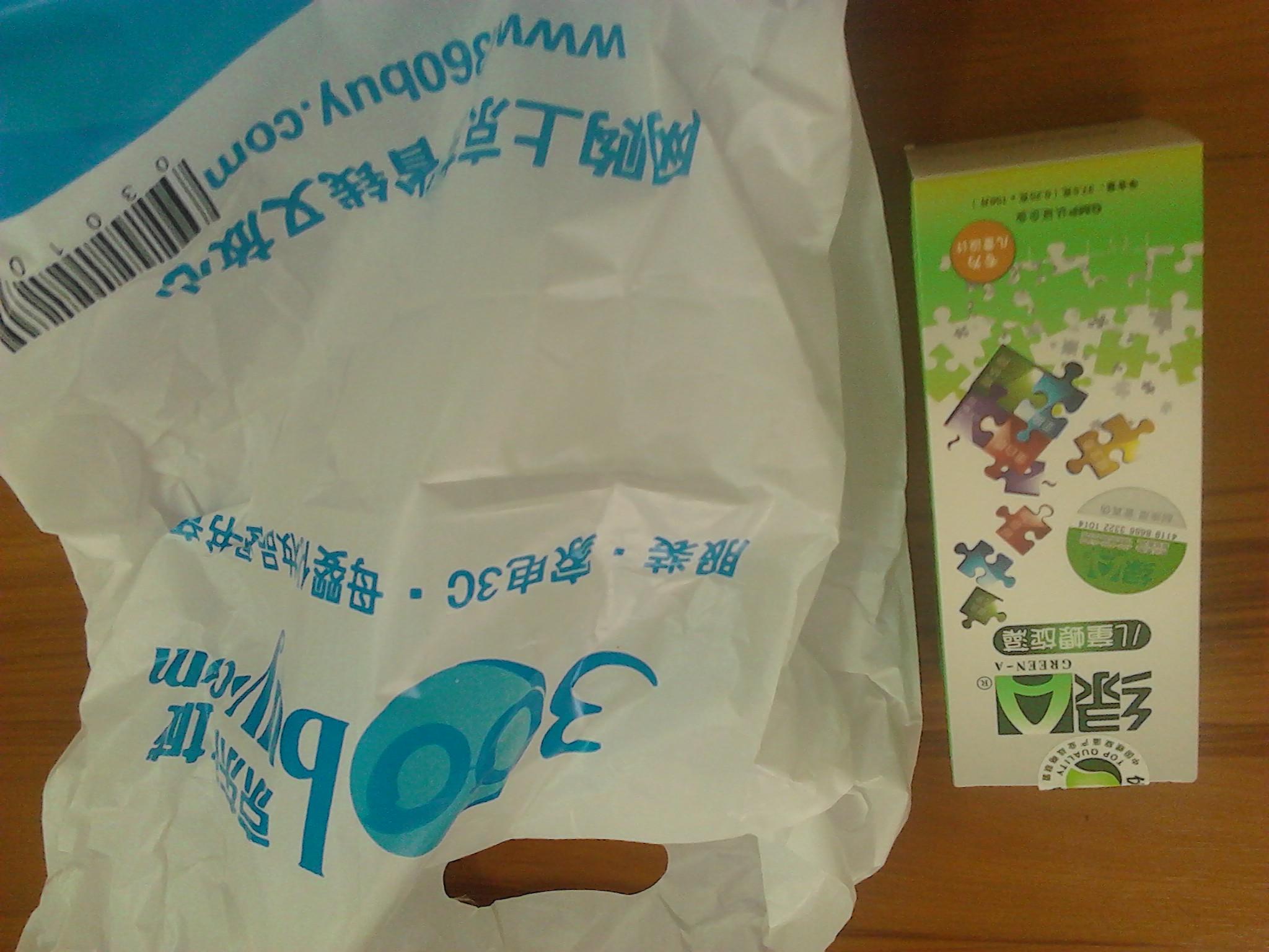 korean wholesale clothing free shipping 00281237 men