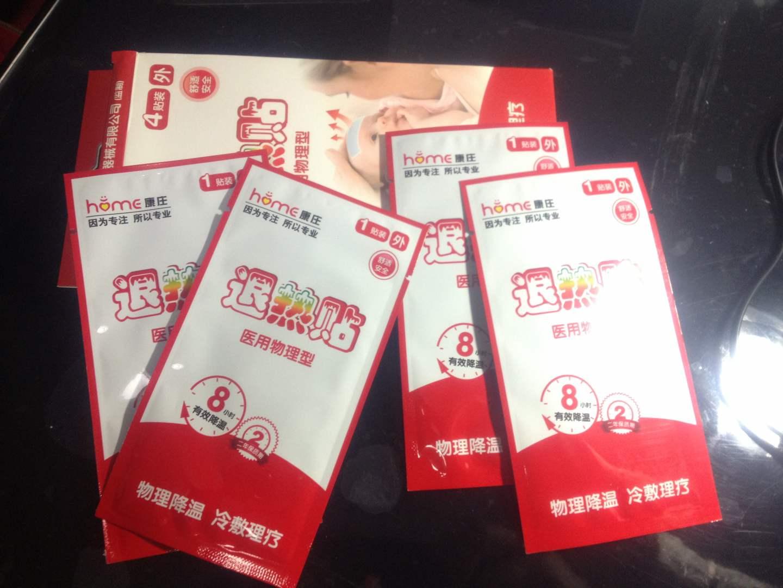buy air max 1 patch pack 00242327 men