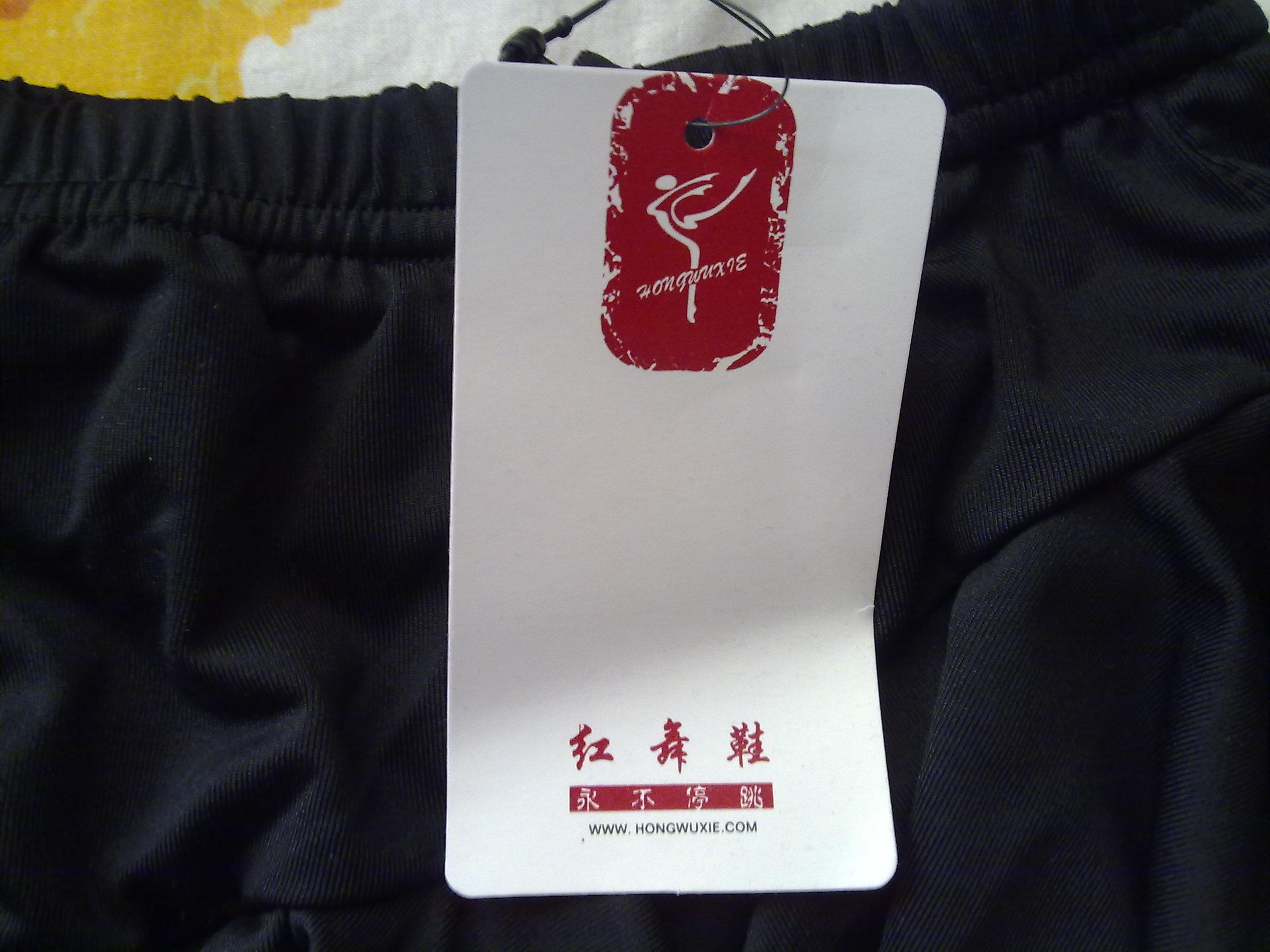 cheap clothes online for men 0027319 replica