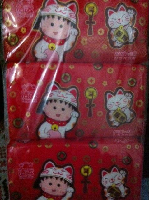 zebra print purse 00962308 cheap