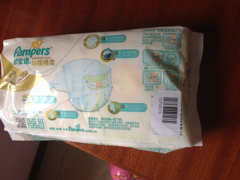 free run 5.0 kids amazon river 00946771 fake