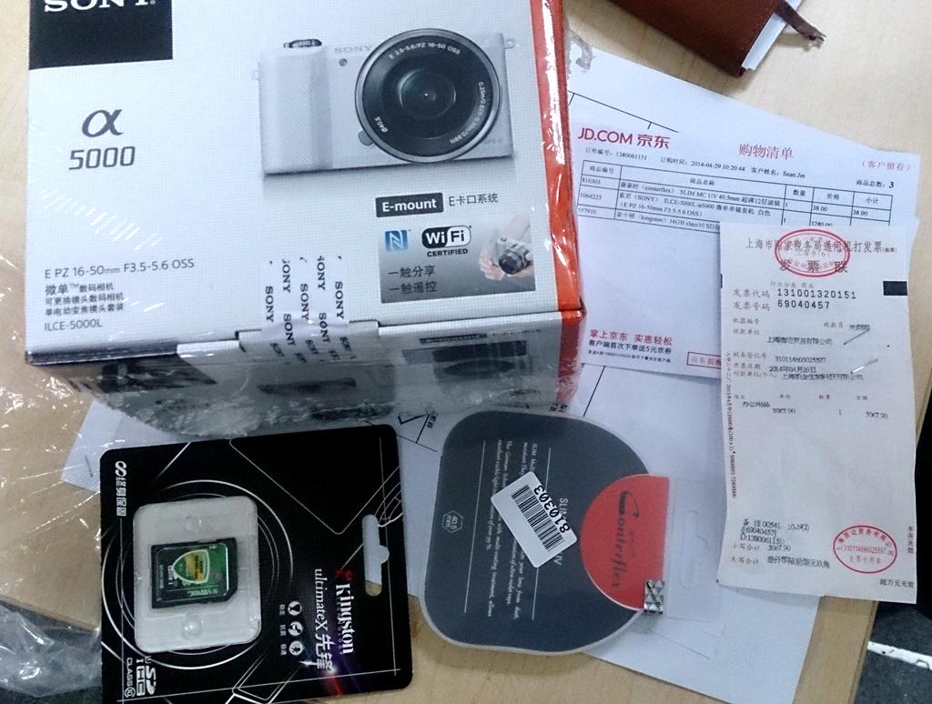 white balenciaga bag 00268289 real