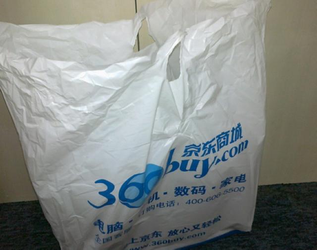 custom shoe box storage 00230010 onsale