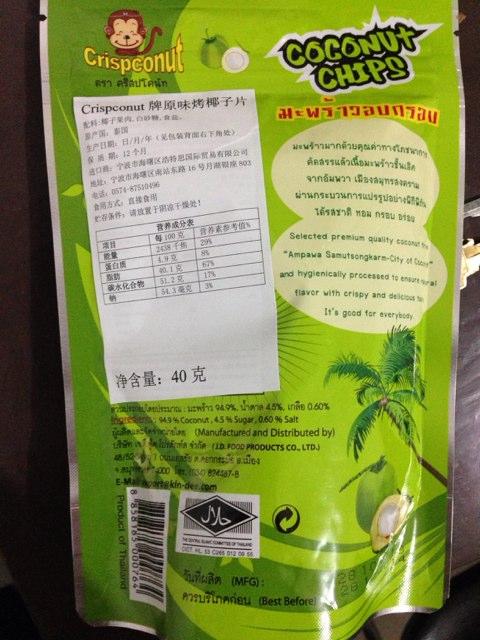 jordan air max 12 00912016 cheapest
