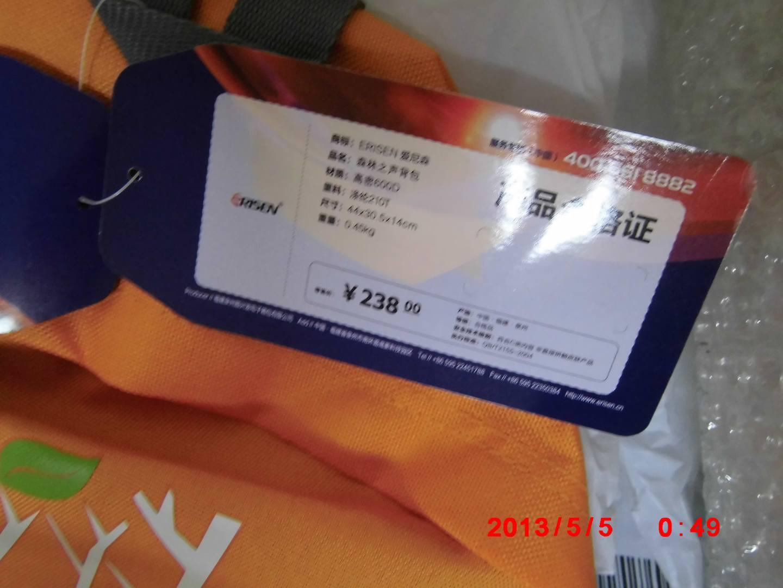 balenciaga suede bag 00220977 fake