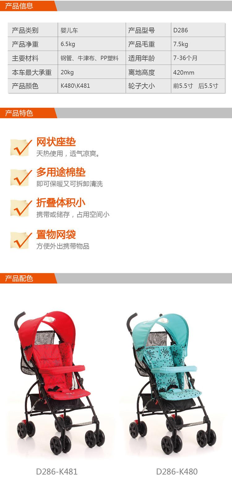 online store in uae 00237811 bags