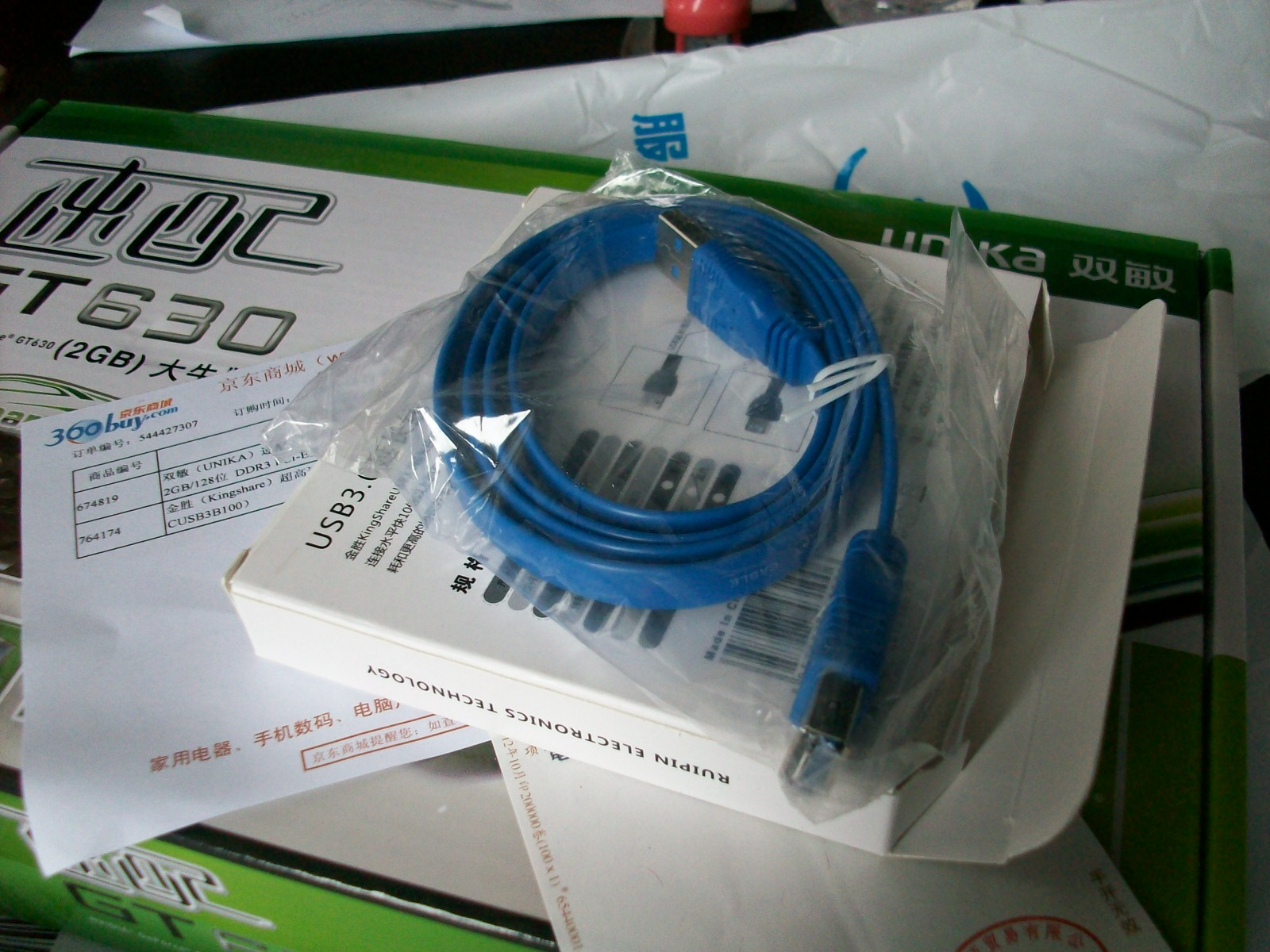 buy jewelry online 00240318 wholesale