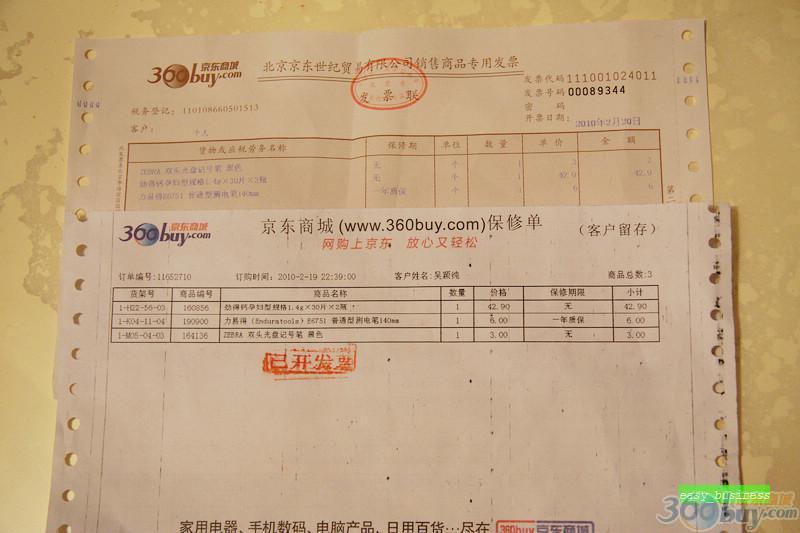 womens air max 00294404 cheaponsale