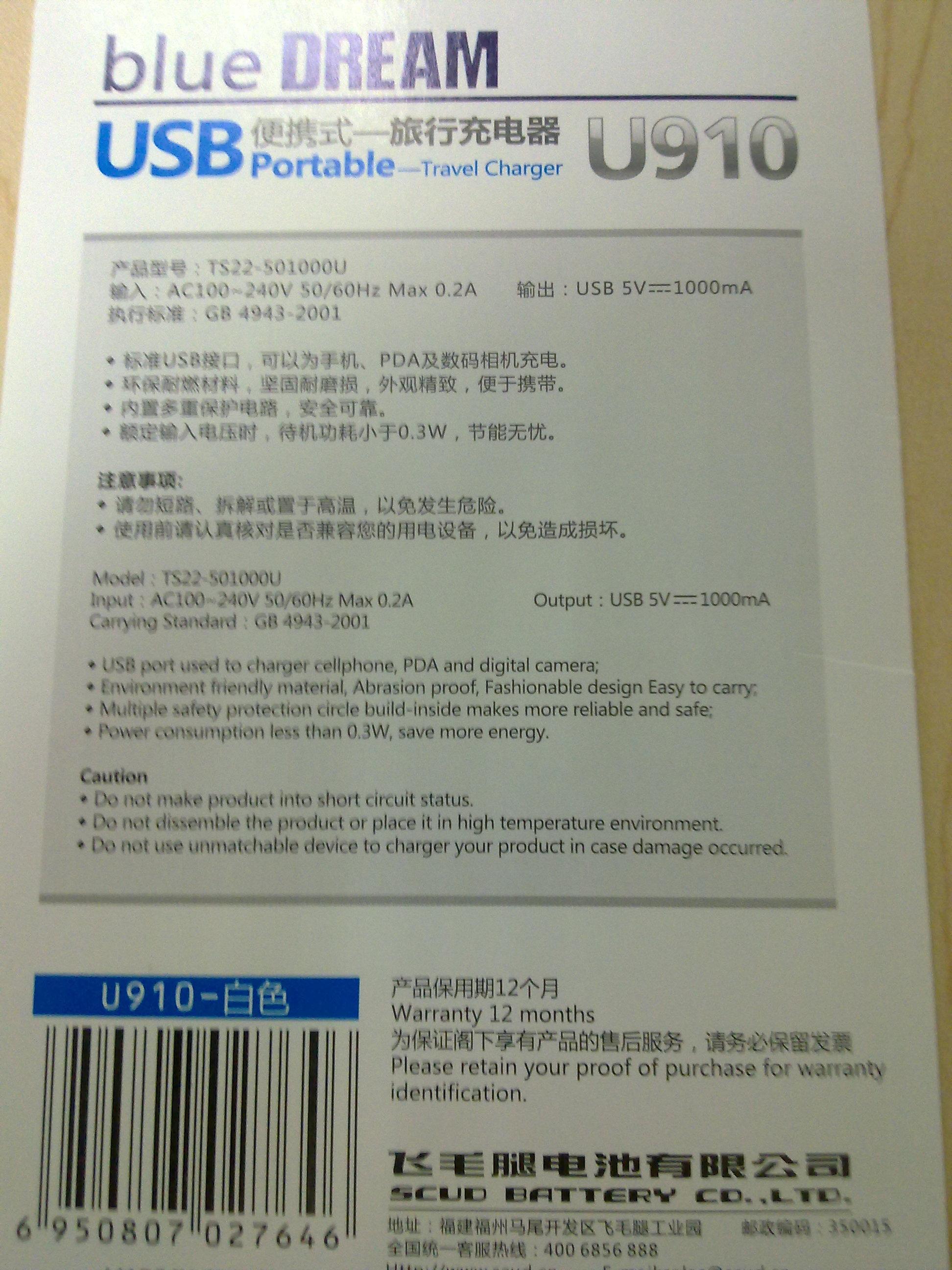 asics gel lyte iii red white blue 00298990 for-cheap