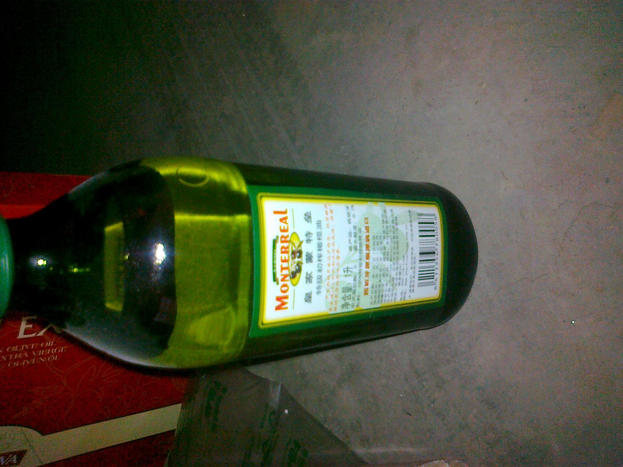asics speedstar replacement 00941570 shop