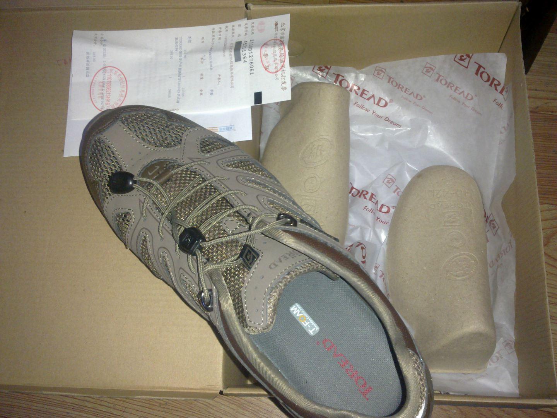 nike musique shoes 00258669 cheaponsale