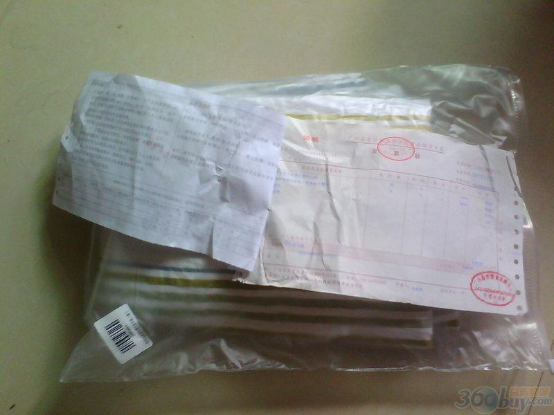 mens wallet chain 00278759 fake