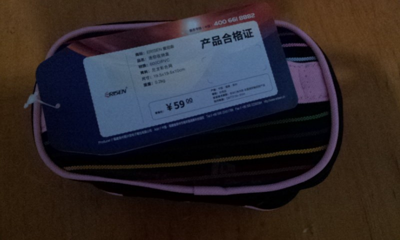asics tarther 2014 00223470 wholesale