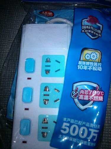 designer bags outlet uk 00943947 online