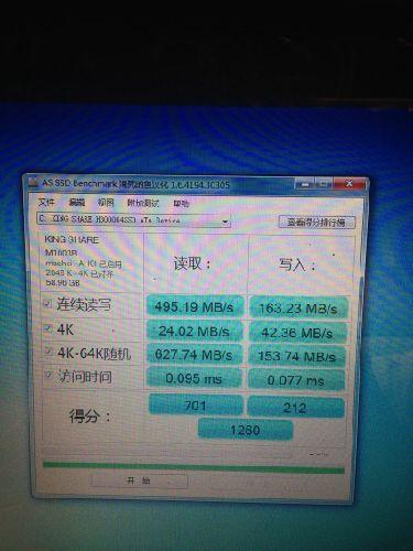 air max foot 00915375 fake