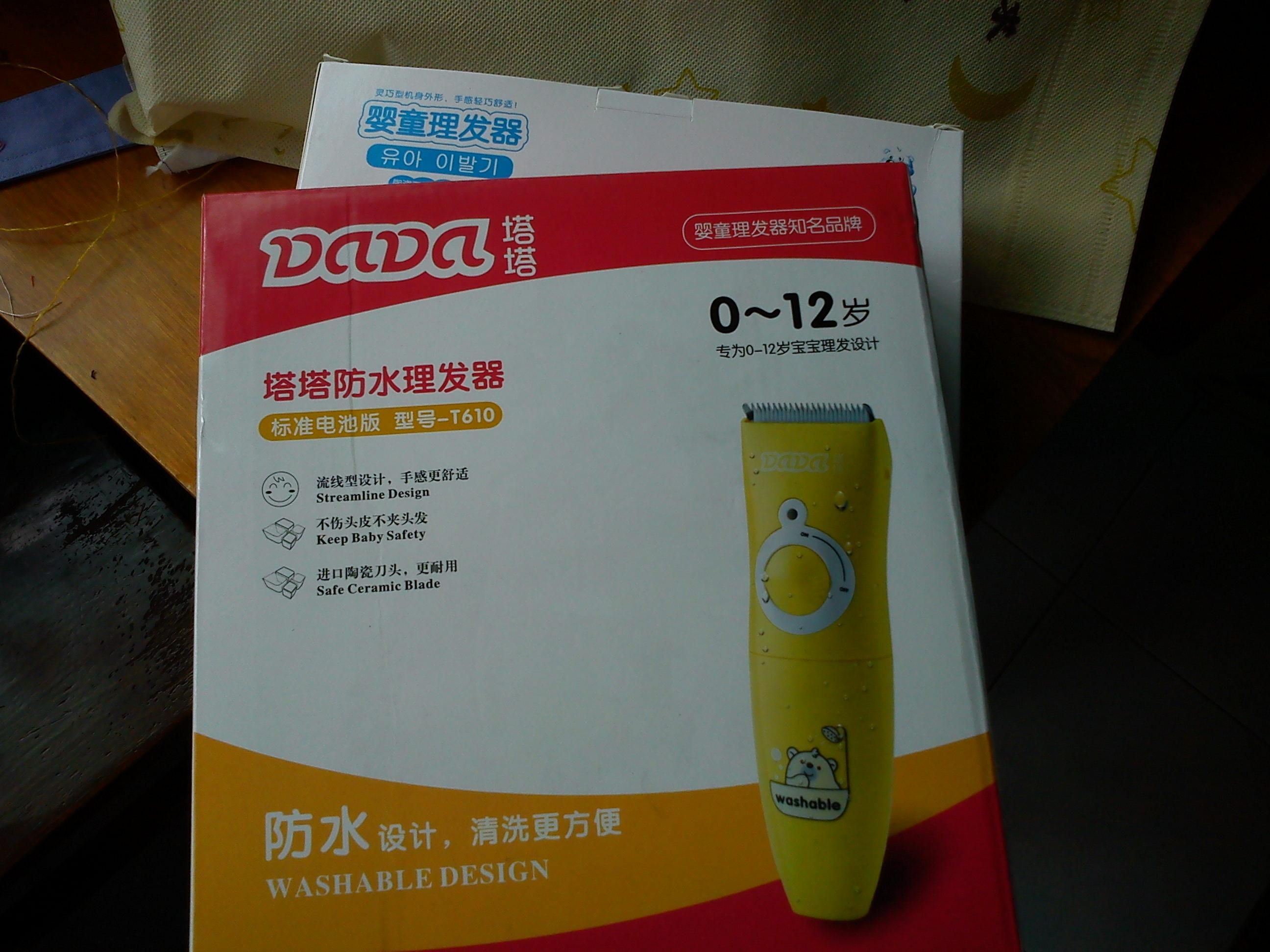 balenciaga shopper bag 00263437 forsale