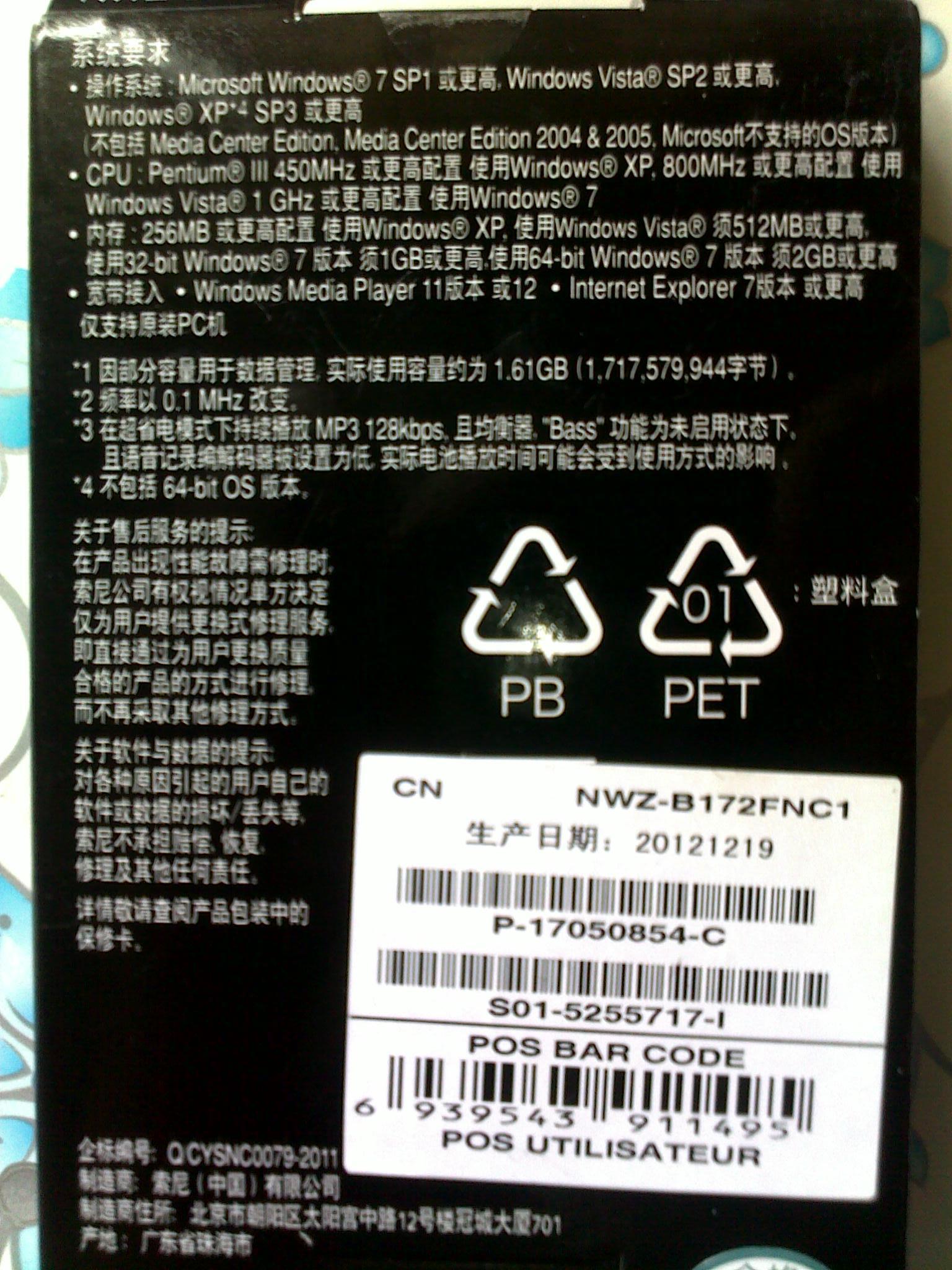 softball gear bag 00259894 cheap